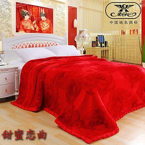新光毛毯 拉舍尔 双层 加厚 毛毯 婚庆毛毯 超柔8斤10斤 特价包邮