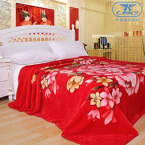 新光云毯  红色婚庆拉舍尔毛毯  双层加厚空调床单毯 特价包邮