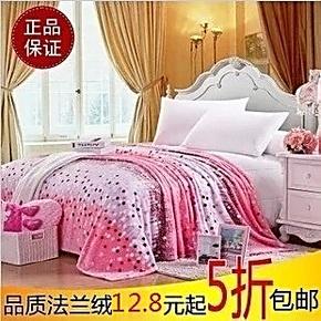 法莱绒毛毯加厚法兰绒床单人午睡盖毯空调毯休闲毛巾被珊瑚绒毯子