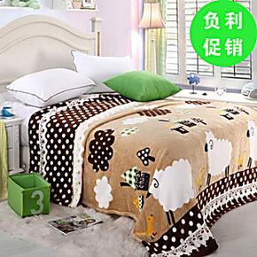 特价包邮珊瑚绒毯双人 加厚法莱绒毛毯空调毯毛毯冬季床单午睡毯