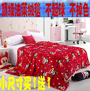【抢秒杀】法莱绒毛毯春秋毯法兰绒毯午睡毯休闲毯床单特价包邮