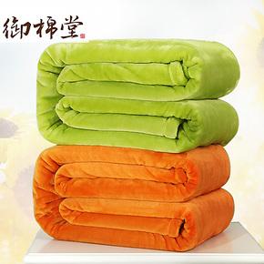 御棉堂毛毯加厚法兰绒毯盖毯毛毯冬加厚单人毯子床单毯珊瑚绒特价