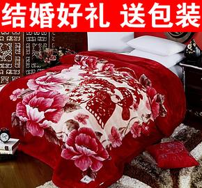 婚庆毯子红豆正品亚克力拉舍尔毛毯双层加厚单人双人结婚毯子包邮