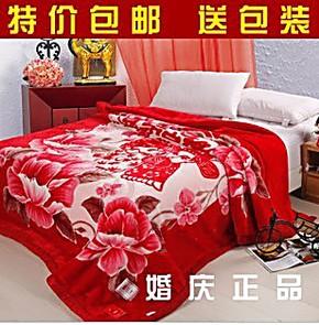 红豆专柜正品特价促销 亚克力毛毯子特价 双面双层加厚拉舍尔毛毯