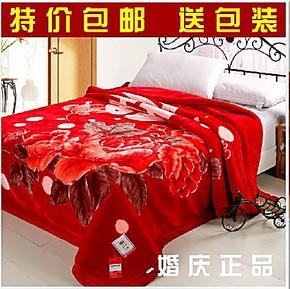 专柜正品 红豆婚庆双面双层毛毯 加厚红豆拉舍尔毛毯亚克力 盖毯