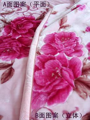 特价婚庆床上用品礼品红豆正品亚克力粉色花朵图案加厚毛毯