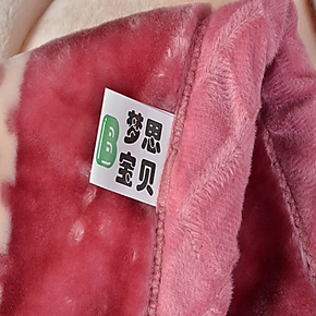 童毯特价包邮婴幼儿超柔加厚拉舍尔亚克力毛毯盖毯宝宝毯蚕丝毯