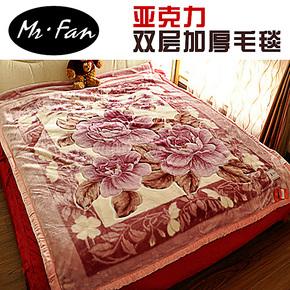 繁先森 红豆正品 拉舍尔毛毯 亚克力双层加厚毛毯 保暖6.6斤