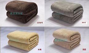 超厚超大雪狐绒维科兴洋毛毯珊瑚绒被子学生床单水貂绒特价包邮