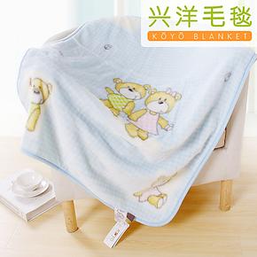 【人气爆款】兴洋毛毯 卡通儿童拉舍尔毛毯 春秋毯 毛巾毯