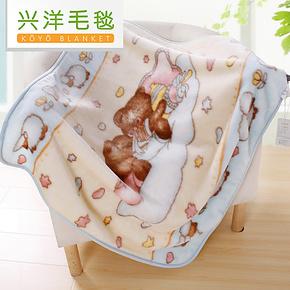 兴洋毛毯 卡通儿童毛毯办公室午休毯/抱毯/盖毯