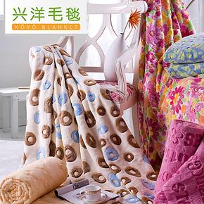 兴洋毛毯 珊瑚绒毛毯子 床单薄毯 春秋空调毯 休闲午睡毯特价包邮
