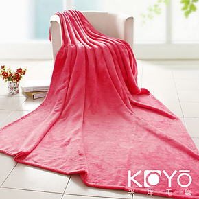 兴洋毛毯 纯色珊瑚绒夏季空调毯 可做床单/盖毯 专柜正品