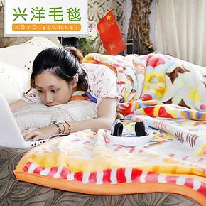 【畅销】兴洋毛毯 可水洗超柔加厚春秋毯150*200cm 可做床单