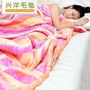 兴洋毛毯 拉舍尔毛毯 被单绒毯床单特价