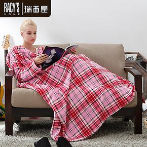 瑞西屋正品特价懒人毯子(有袖毛毯) 印花珊瑚绒毯 单人休闲午睡毯