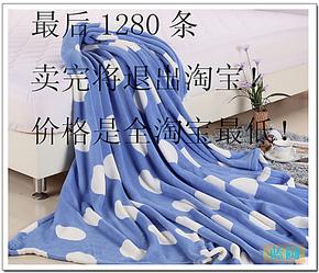 288F 珊瑚绒毯子 印花 单人 双人1.5 1.8 珊瑚绒床单 毛毯 加厚