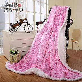 赛博家纺印花冬季超柔双人羊羔绒毛毯盖毯加厚盖毯子特价全国包邮