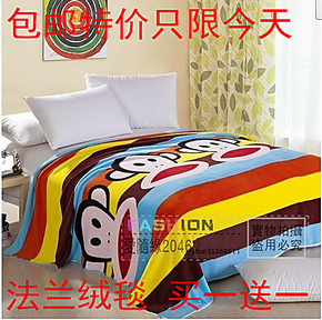 包邮加厚印花珊瑚绒毯子法莱绒毛毯法兰绒床单卡通 毛巾毯230*250