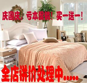 博洋家纺水貂绒毛毯加厚特价水貂绒40毛毛毯纯色床单毛毯盖毯子