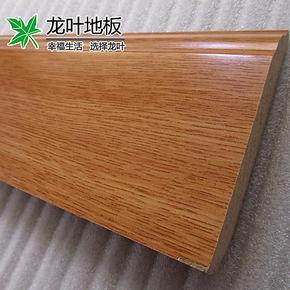 仿实木地脚线踢脚线 15mm防水家用地暖地热 强化复合木地板辅料