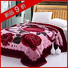 恒源祥家纺正品 特价包邮/加厚拉舍尔毛毯双层厚冬双面婚庆毯子