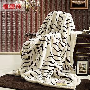 特价款 包邮恒源祥家纺 毛毯虎纹保暖加厚双层毯子 超柔软毯