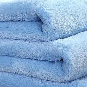 恒源祥珊瑚绒毯子 春秋毯 空调毯 毛毯 保暖床单 全国包邮
