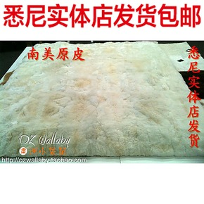 特价南美羊驼毛毯秘鲁驼羊毛毯地毯皮毛一体客厅卧室悉尼直发包邮