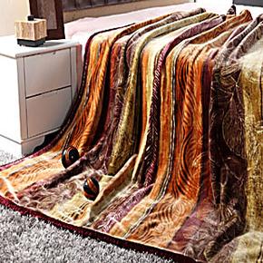 【维科家纺】专柜正品 拉舍尔单层毛毯保暖毛毯晴纶毛毯 清仓特价