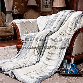 【美雅拉舍尔毛毯】—美兰紫—晴纶进口原料超长毛绒毛双层 11斤