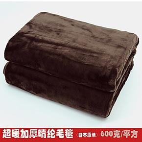 2012日本高档晴纶毛毯/拉舍尔毯子/外贸特价/咖啡色特价