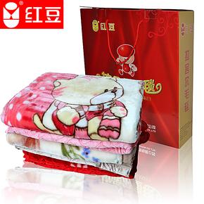 红豆加厚双面拉舍尔毯 儿童毛毯冬季双层单人童毯礼盒装 专柜正品