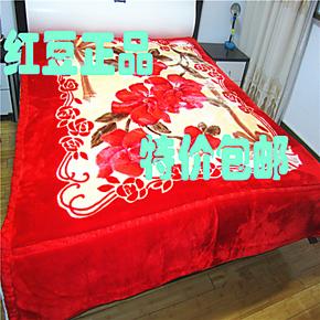 特价加厚保暖拉舍尔毛毯加厚毛毯仿羊绒毛毯 可爱红豆