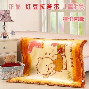 红豆秋冬必备 双层加厚儿童毯婴儿毛毯 宝宝盖毯 午睡毯 特价包邮