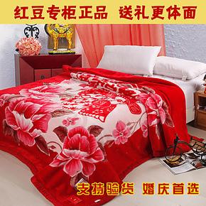 特价双层双人红豆拉舍尔毛毯包邮枣红花朵加厚婚庆加密正品包邮