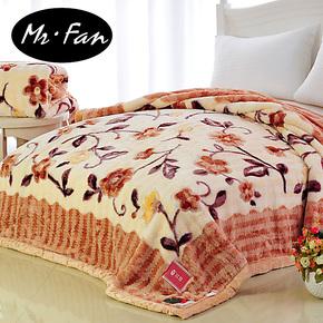 繁先森 红豆正品 拉舍尔毛毯 高档     双层加厚毛毯 冬 剪花10斤