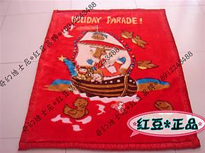 红豆专柜 正品 婴儿童拉舍尔毛毯 双层加厚 卡通童毯 月子送礼