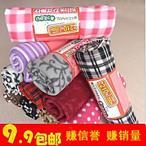 卡通双面绒毯子午休空调毯膝盖毯儿童毯毛毯毯子2条包邮特价秋冬