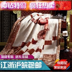小绵羊家纺 床上用品 毛毯/毯子/高级拉舍尔毛毯(双层) 咖啡色