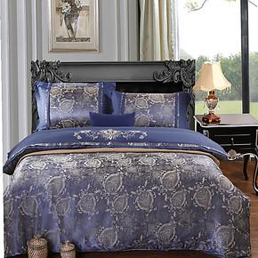 送毛毯 苏帛绫 天丝提花贡缎四件套 欧式床上用品婚庆套件 正品