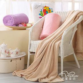 水星家纺 欧式提花绒毯 四季毛毯垫/盖毯 床上用品