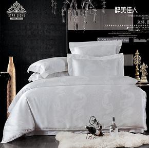 包邮优卡丝提花床盖式优质棉全棉四件套清仓多色可选『送毛毯』