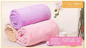 水星家纺 欧式提花绒毯 四季毛毯垫/盖毯 床上用品大珍伊专柜包邮
