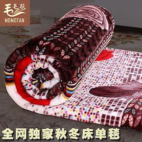 毛毯特价包邮珊瑚绒床单冬用毛毯加厚珊瑚绒毯毛绒床单法兰绒毯子