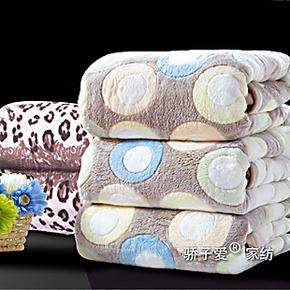 毛毯 珊瑚绒毯子 法兰绒毛毯 加厚保暖床单 法莱绒毯盖毯特价包邮