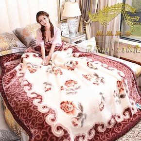 凤凰至尊 拉舍尔毛毯加厚双层 冬季保暖特价仿羊毛毯 珊瑚绒毯子