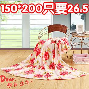 夏季盖毯毛毯午睡毯盖毯舒棉绒夏天空调毯舒棉绒毛巾被珊瑚绒毯子
