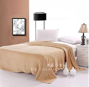 夏被薄毯双面珊瑚绒毯子纯色法莱绒毛毯舒棉绒床单包邮空调毯批发