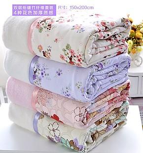 大促 复合竹纤维毛巾被 纯棉毛巾被 成人加厚毛毯 秋季双层毛毯